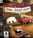 Cars Mater National Championship (Тачки. Новый сезон)