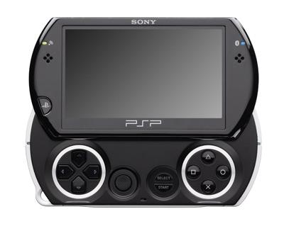 Новая акция для PSP Go